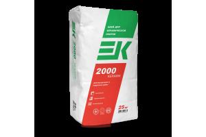 Клей для керамической плитки ЕК 2000 KERAMIK