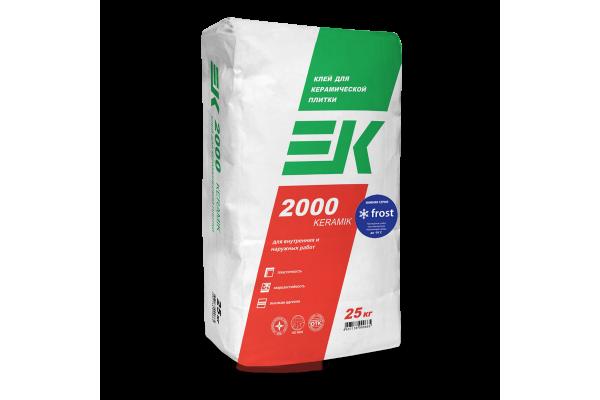 Клей для керамической плитки ЕК 2000 KERAMIK FROST