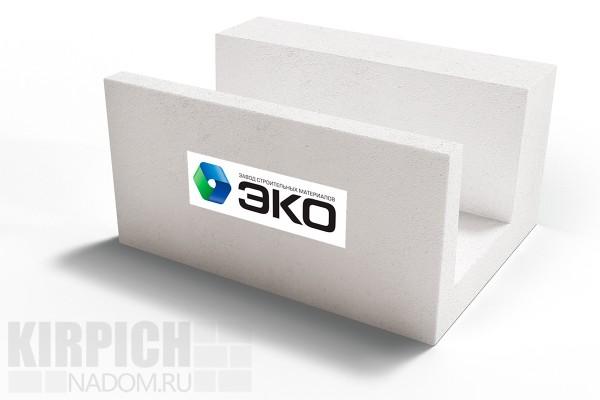 Газобетонный U-блок Эко Ярославль 600x200x250
