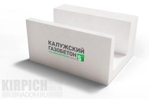 U-блок Калужский газобетон 500x250x250 D500