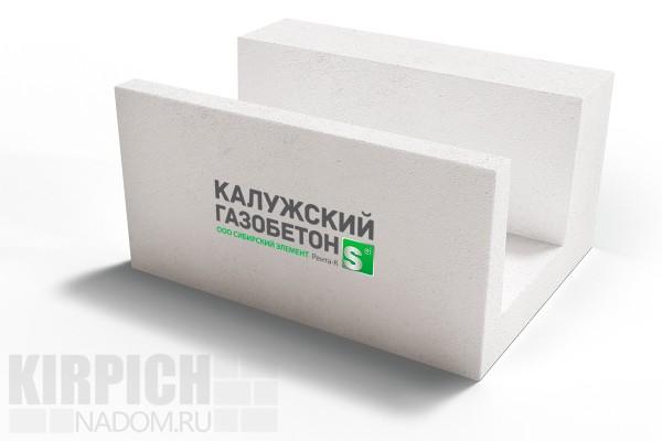 U-блок Калужский газобетон 500x250x500 D500