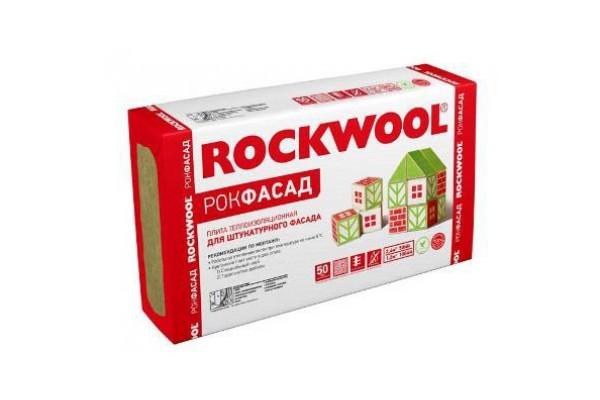 Базальтовая вата Rockwool Рок Фасад 1000х600х50 мм