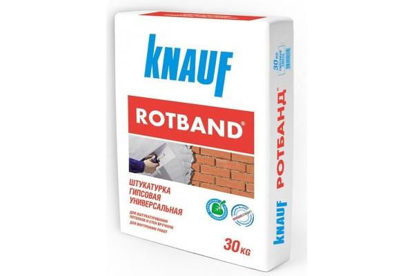 Штукатурка гипсовая универсальная Кнауф Ротбанд, серая, 30 кг
