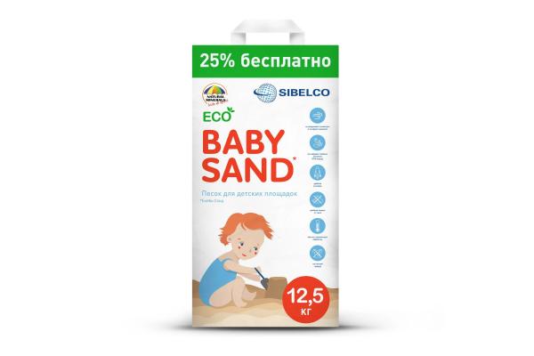 Песок кварцевый BABY SAND для песочниц