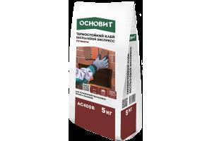Термостойкий клей Экспресс Основит Печформ AC400R
