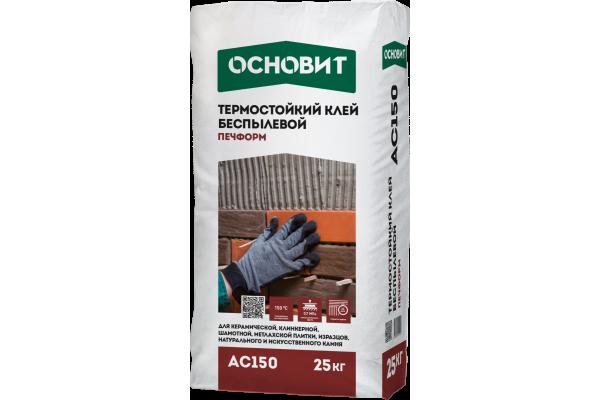 Термостойкий клей Основит Печформ AC150