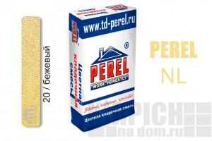 Цветная кладочная смесь Perel NL бежевая