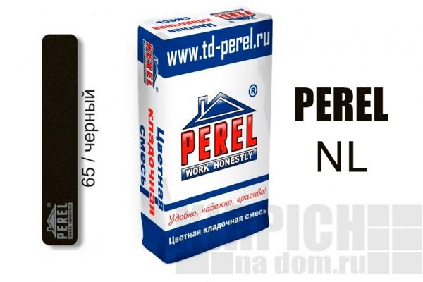Цветная кладочная смесь Perel NL черная