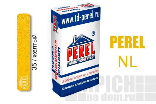 Цветная кладочная смесь Perel NL желтая