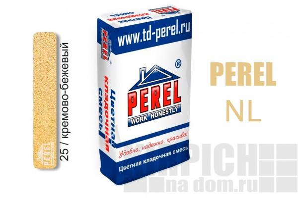 Цветная кладочная смесь Perel NL кремово-бежевая