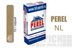 Цветная кладочная смесь Perel NL серая