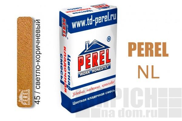 Цветная кладочная смесь Perel NL светло-коричневая