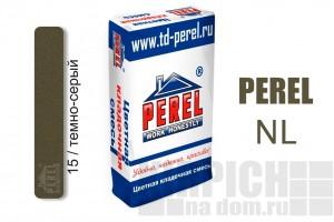 Цветная кладочная смесь Perel NL темно-серая