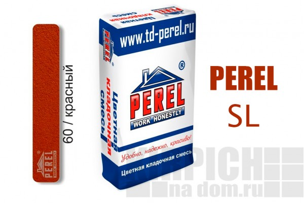 Цветная кладочная смесь Perel SL красная