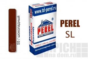 Цветная кладочная смесь Perel SL шоколадная