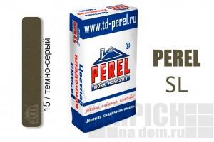 Цветная кладочная смесь Perel SL темно-серая