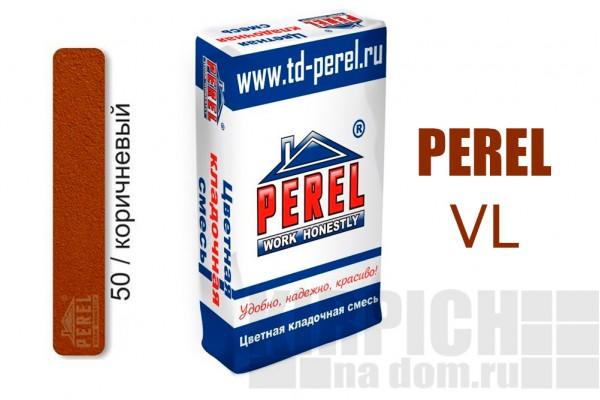Цветная кладочная смесь Perel VL коричневая