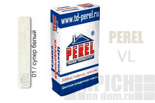 Цветная кладочная смесь Perel VL супер-белая