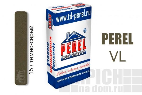 Цветная кладочная смесь Perel VL темно-серая