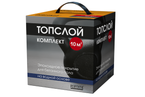 Эпоксидное покрытие для бетонного пола на водной основе Топслой Комплект, 2,7 кг