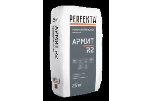 Ремонтный состав финишный Perfekta Армит R2, 25 кг