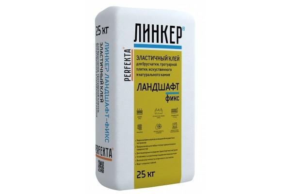 Клей эластичный для брусчатки и камня Perfekta Линкер Ландшафт-Фикс, 25 кг