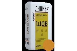 Смесь для расшивки цветная Perfekta Линкер Шов горчичный, 25 кг