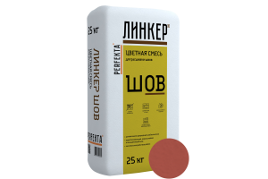 Смесь для расшивки цветная Perfekta Линкер Шов кирпичный, 25 кг