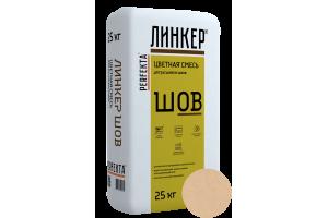 Смесь для расшивки цветная Perfekta Линкер Шов кремово-желтый, 25 кг