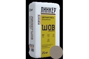 Смесь для расшивки цветная Perfekta Линкер Шов светло-серый, 25 кг