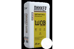 Смесь для расшивки цветная Perfekta Линкер Шов супер-белый, 25 кг
