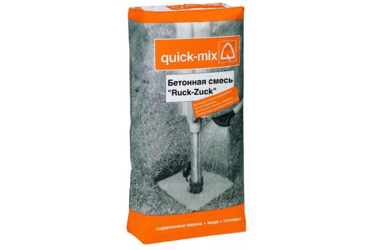Купить бетонную смесь как обозначается керамзитобетон