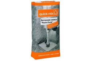 Бетонная смесь Ruck-Zuck RZB Quick-mix