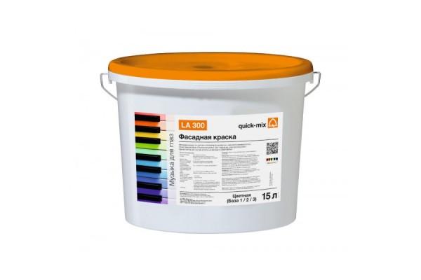 Фасадная краска LA 300 Quick-mix