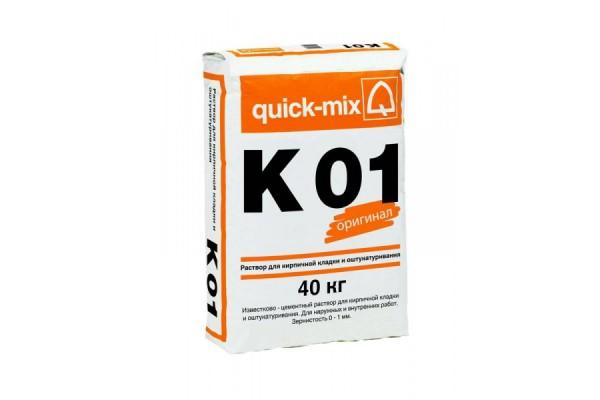 Известково-цементный раствор для кладки и оштукатуривания K 01 Quick-mix