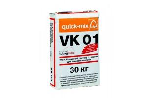 Кладочный раствор для лицевого кирпича VK 01 V.O.R. Quick-mix