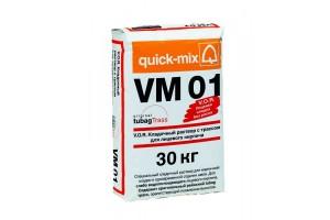 Кладочный раствор для лицевого кирпича VM 01 V.O.R. Quick-mix