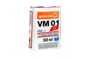 Кладочный раствор для лицевого кирпича VM 01 - Зимний V.O.R. Quick-mix