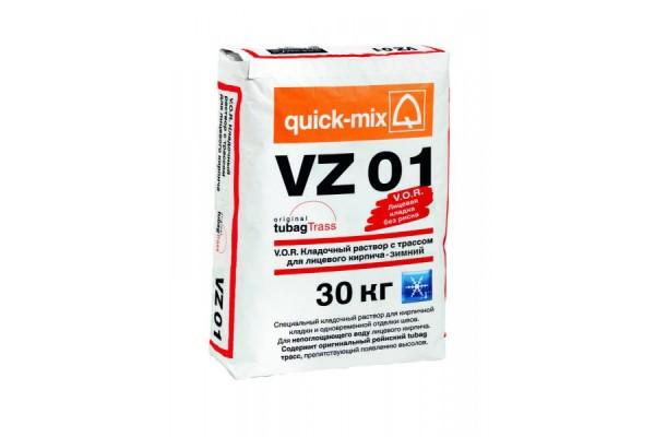 Кладочный раствор для лицевого кирпича VZ 01 - Зимний V.O.R. Quick-mix