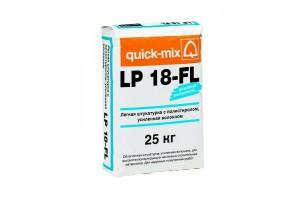 Легкая штукатурка с полистиролом, усиленная LP 18-FL Quick-mix
