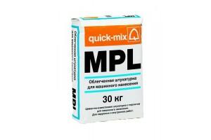 Облегченная штукатурка для машинного нанесения MPL Quick-mix