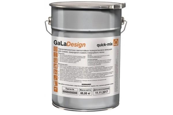Полиуретановое связующее GaLaDesign Quick-mix