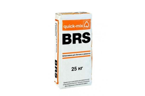 Шпаклевка для бетона и ремонта BRS Quick-mix