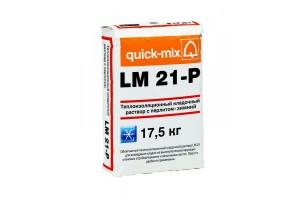 Теплый кладочный раствор с перлитом - Зимний LM 21-P Quick-mix
