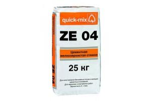 Цементная мелкозернистая стяжка ZE 04 Quick-mix