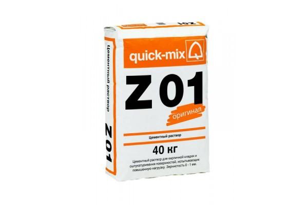 Цементный раствор Z 01 Quick-mix