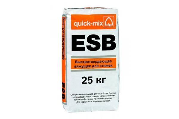 Вяжущее для стяжек быстротвердеющее ESB Quick-mix