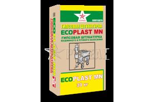 Штукатурка гипсовая машинного и ручного нанесения ECOPLAST MN Русеан