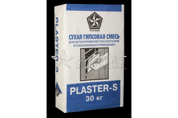 Штукатурка гипсовая PLASTER-S Русеан