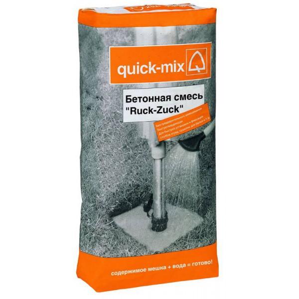 Rzb бетонная смесь ruck zuck бетон в машине
